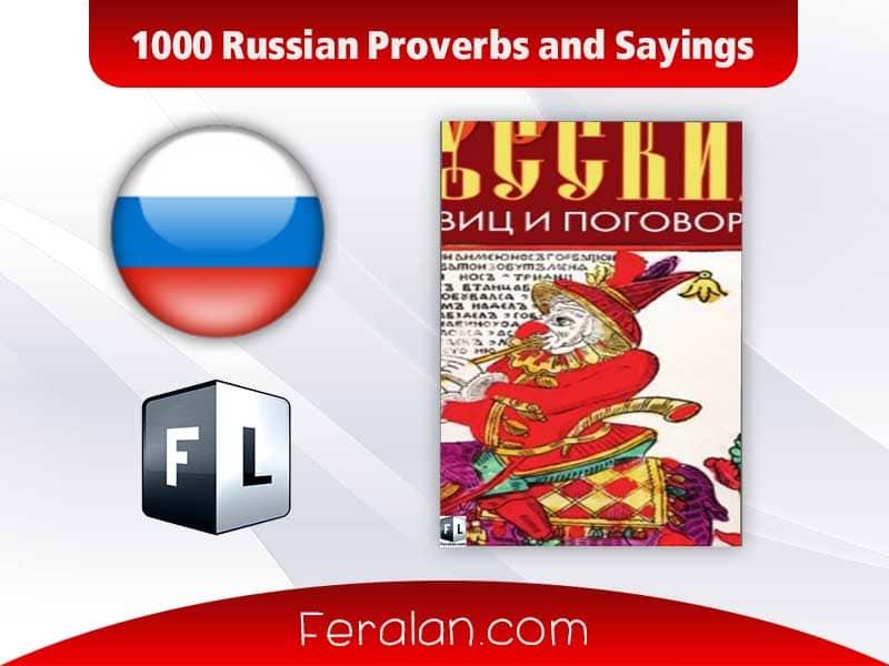 دانلود کتاب 1000 Russian Proverbs and Sayings