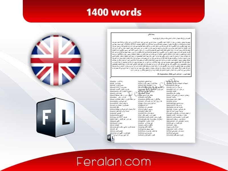 1400 words