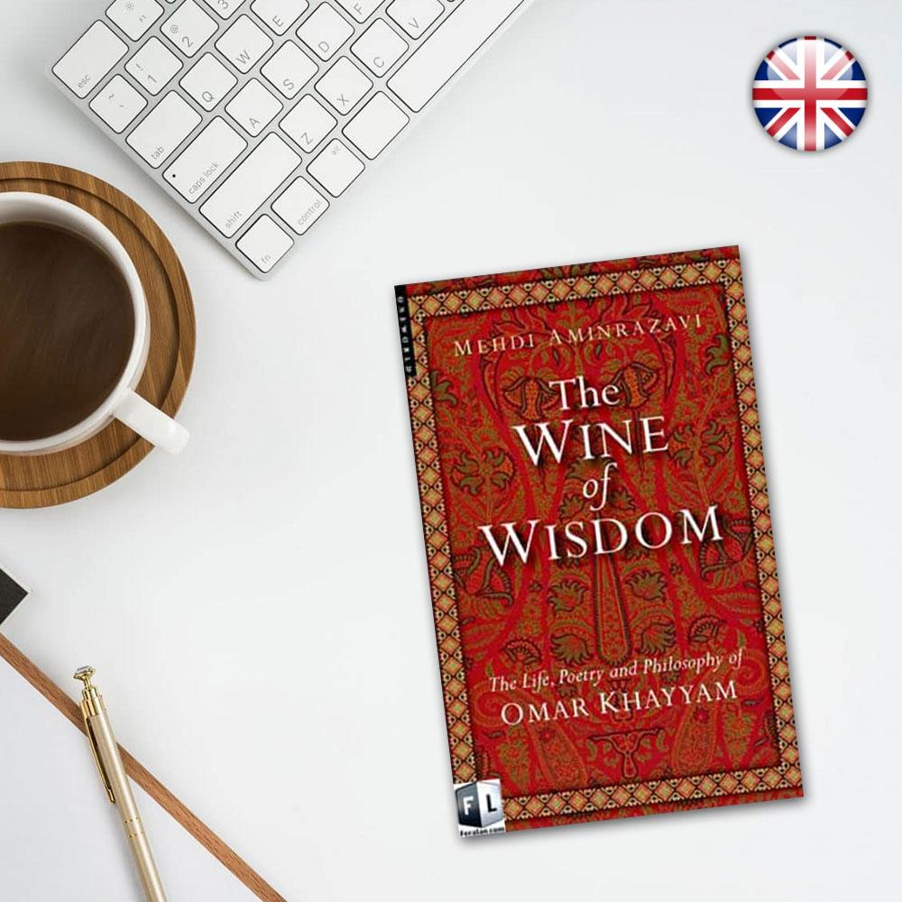 دانلود کتاب The Wine Of Wisdom