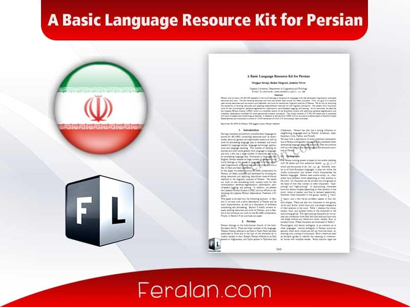 دانلود مقاله A Basic Language Resource Kit for Persian