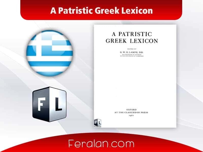 A Patristic Greek Lexicon
