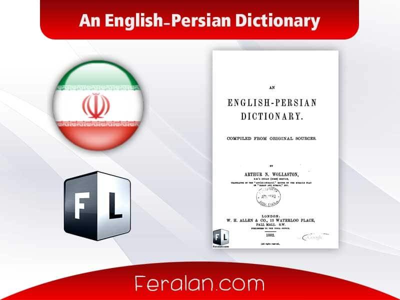 دانلود کتاب An English-Persian Dictionary