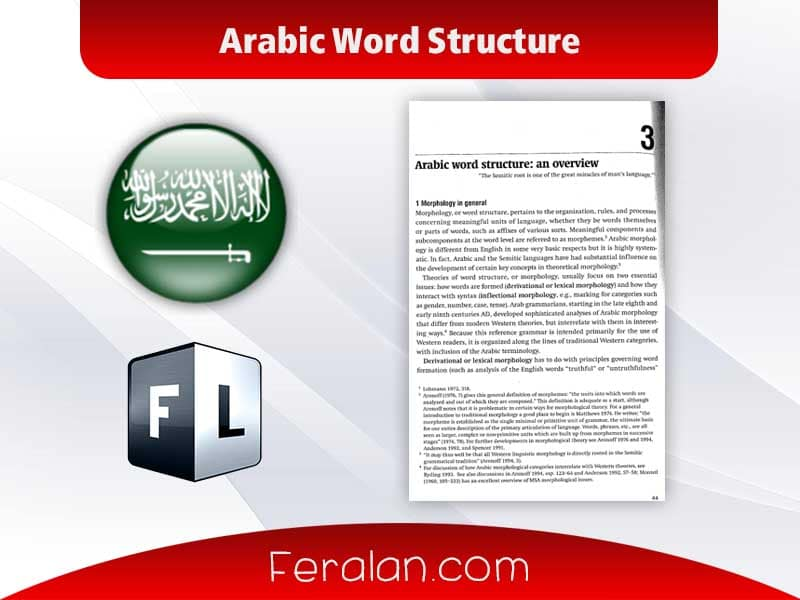 Arabic Word Structure