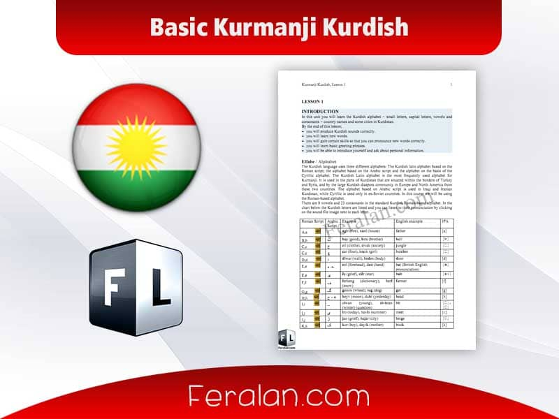 Basic Kurmanji Kurdish