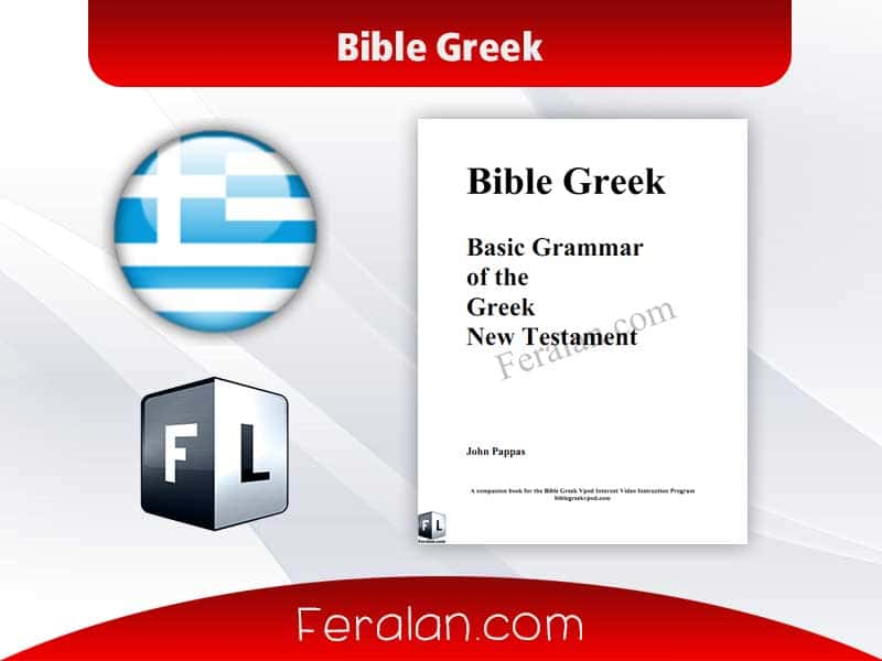 Bible Greek