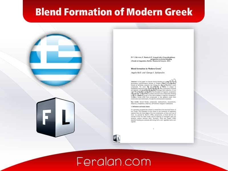 Blend Formation of Modern Greek
