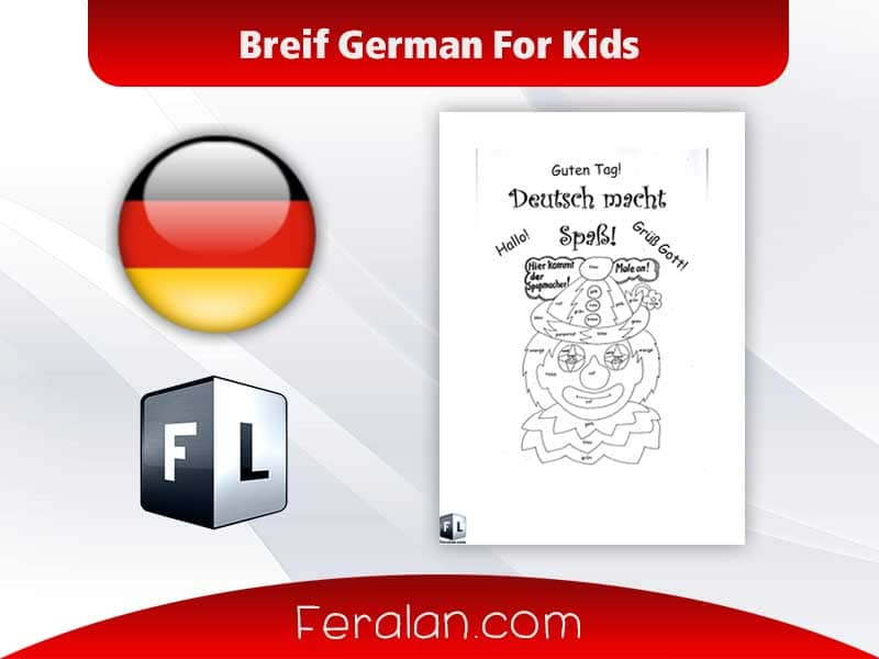 دانلود کتاب Breif German For Kids