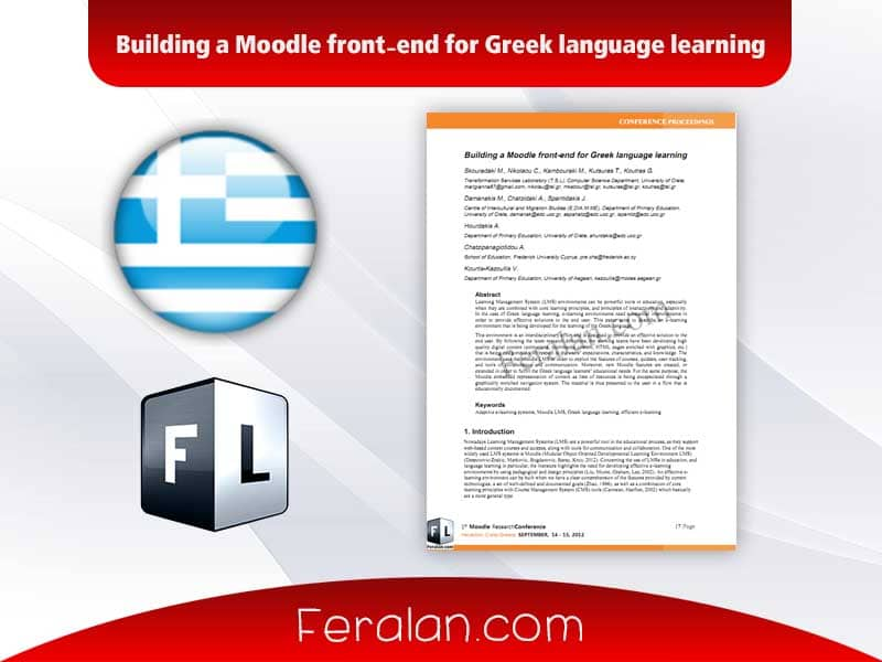 Building a Moodle front-end for Greek language learning