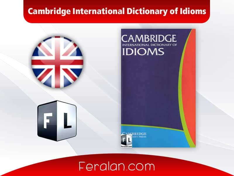 دانلود کتاب Cambridge International Dictionary of Idioms