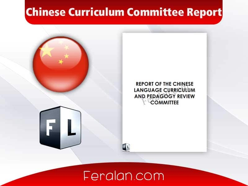 Chinese Curriculum Committee Report