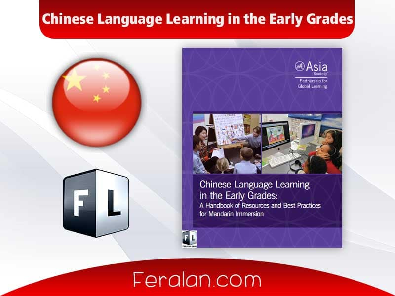 Chinese Language Learning in the Early Grades