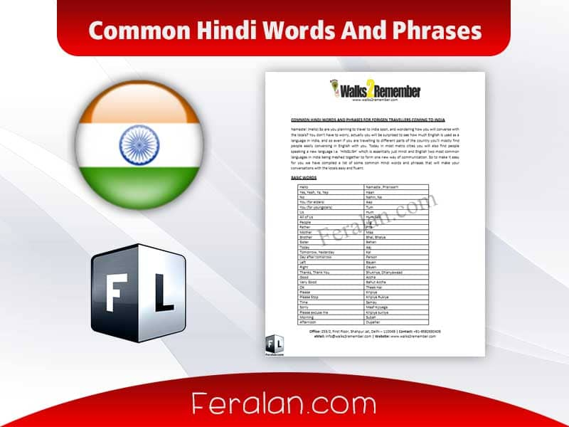 دانلود کتاب Common Hindi Words And Phrases