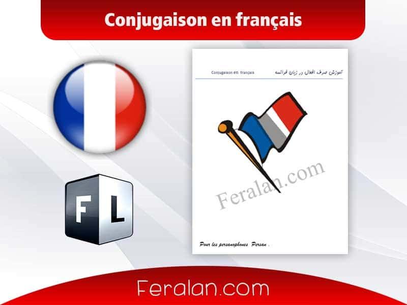 Conjugaison en français