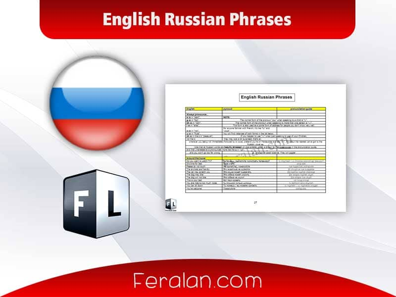 English Russian Phrases