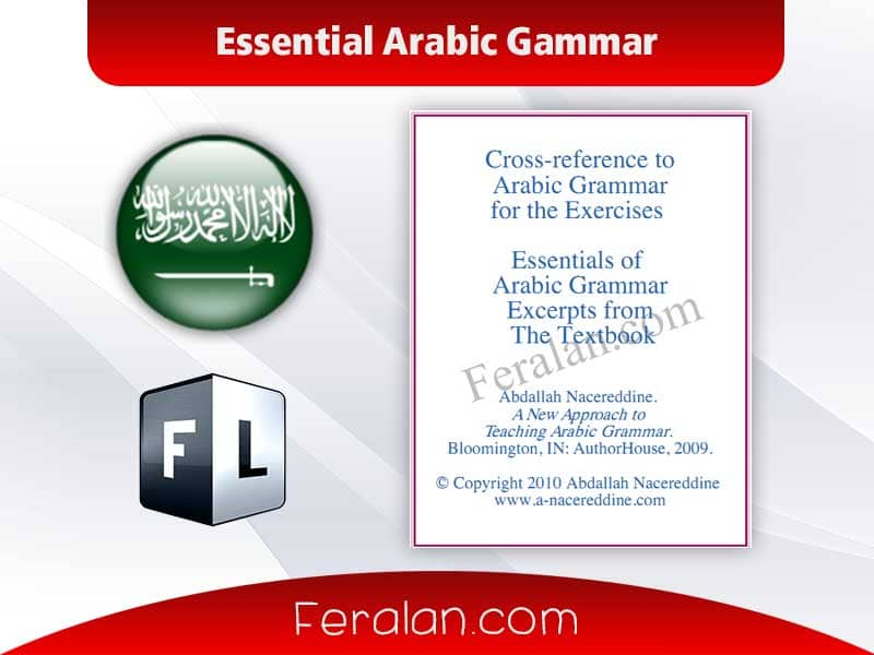 دانلود کتاب Essential Arabic Gammar