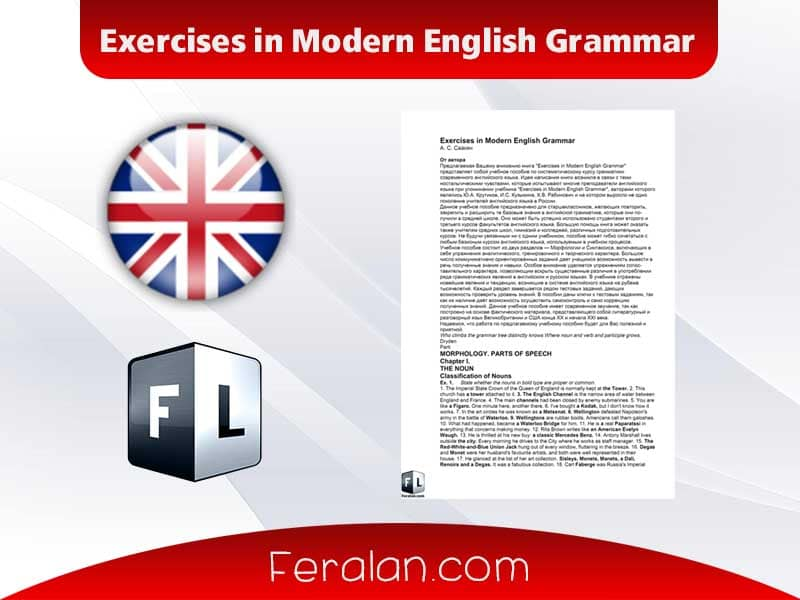 دانلود کتاب Exercises in Modern English Grammar