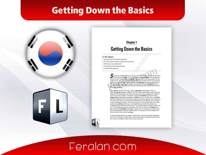 دانلود کتاب Getting Down the Basics