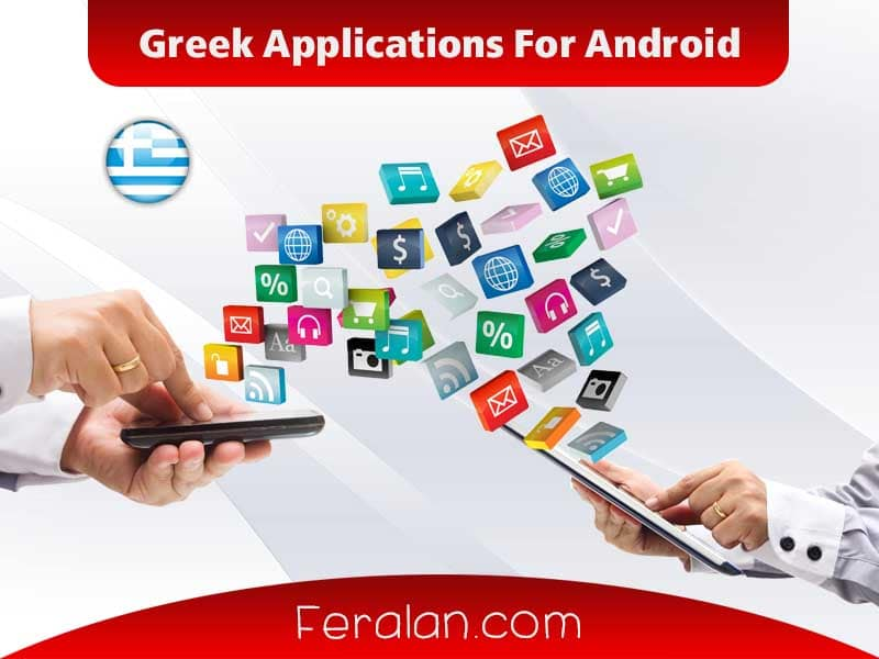 Greek Applications For Android