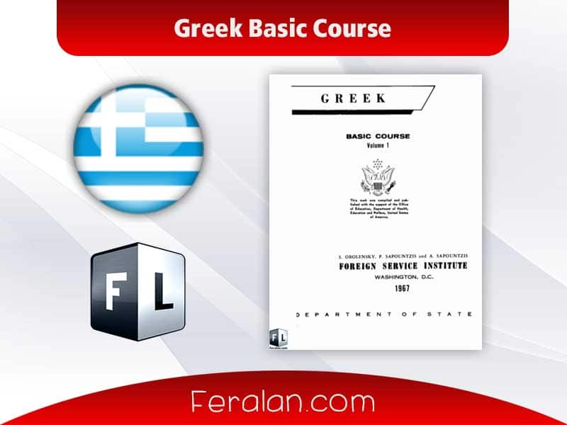 Greek Basic Course