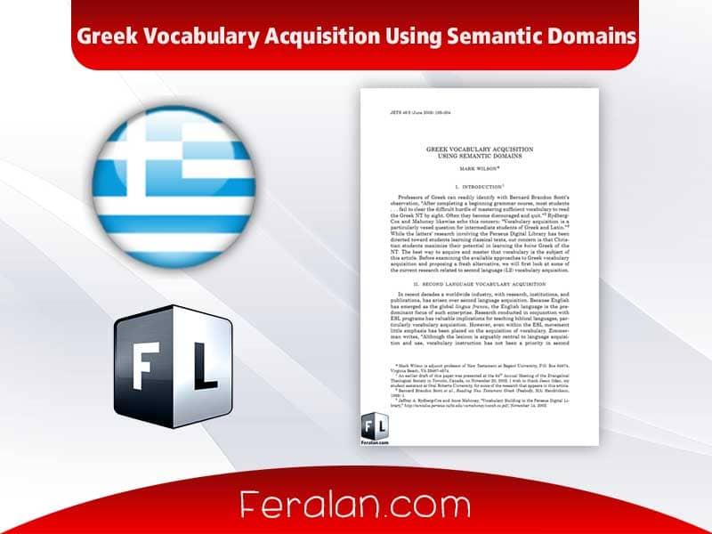 Greek Vocabulary Acquisition Using Semantic Domains