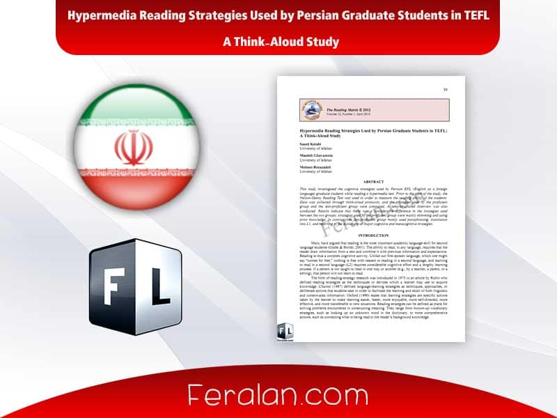 دانلود مقاله Hypermedia Reading Strategies Used by Persian Graduate Students in TEFL A Think-Aloud Study