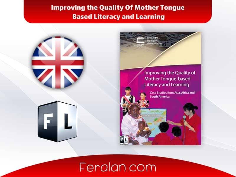 دانلود کتاب Improving the Quality Of Mother Tongue