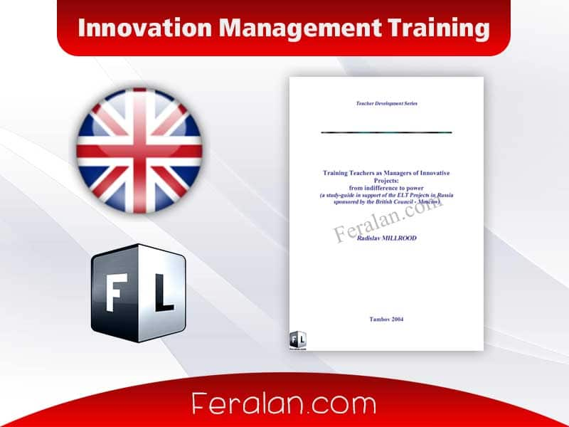 دانلود کتاب Innovation Management Training
