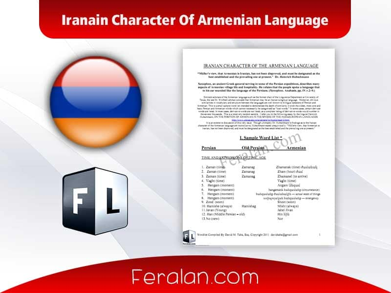 دانلود کتاب Iranain Character Of Armenian Language