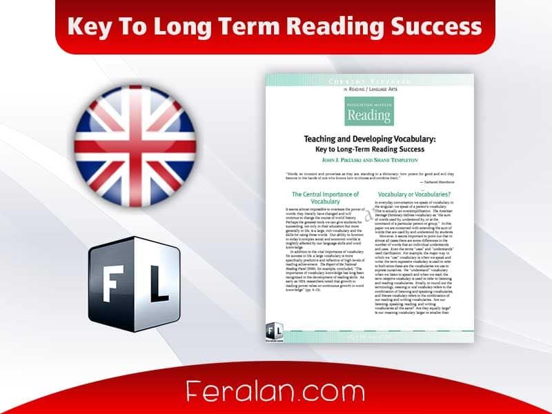 Key To Long Term Reading Success