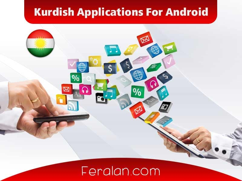 Kurdish Applications For Android