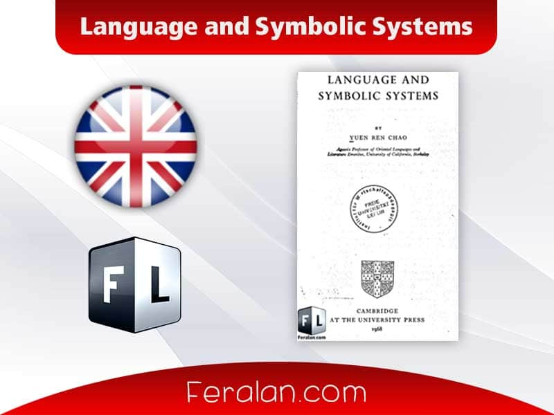 دانلود کتاب  Language and Symbolic Systems