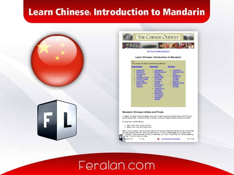Learn Chinese Introduction to Mandarin