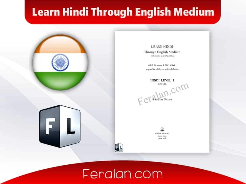 دانلود کتاب Learn Hindi Through English Medium