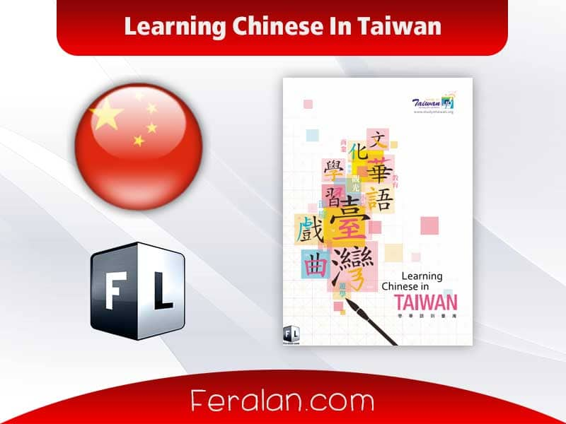 Learning Chinese In Taiwan