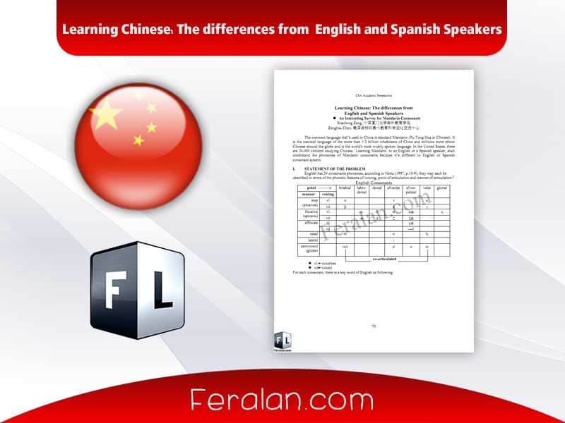 Learning Chinese The differences from English and Spanish Speakers