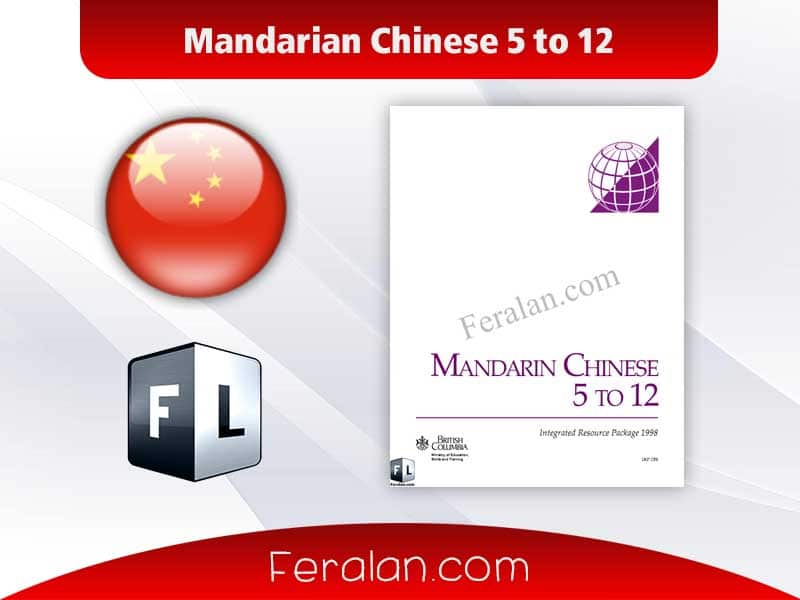 Mandarian Chinese 5 to 12