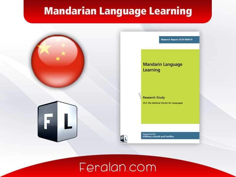 Mandarian Language Learning