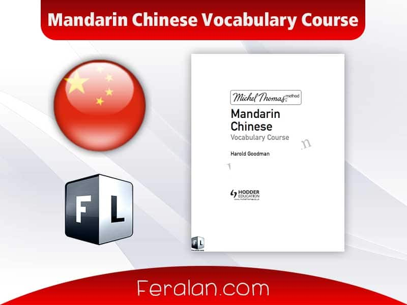 دانلود کتاب Mandarin Chinese Vocabulary Course