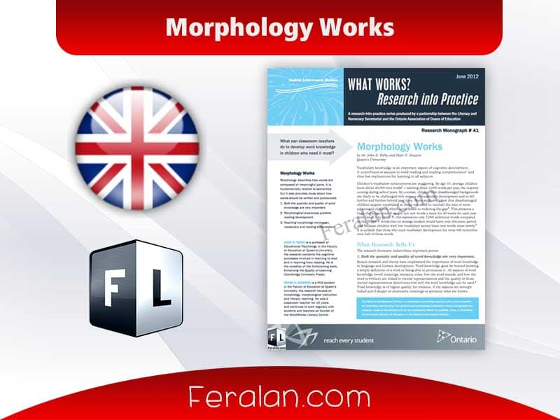 Morphology Works