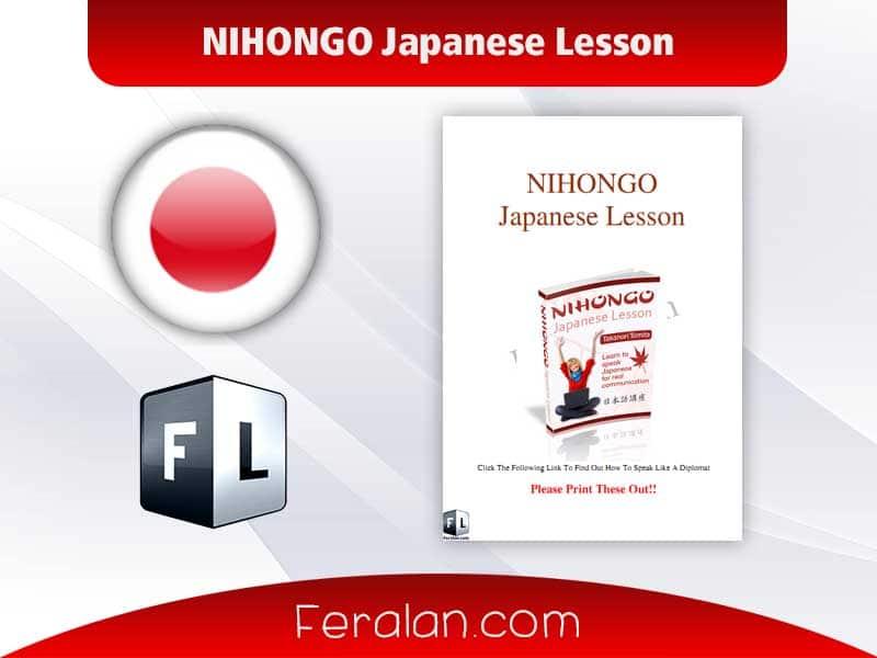 دانلود کتاب NIHONGO Japanese Lesson