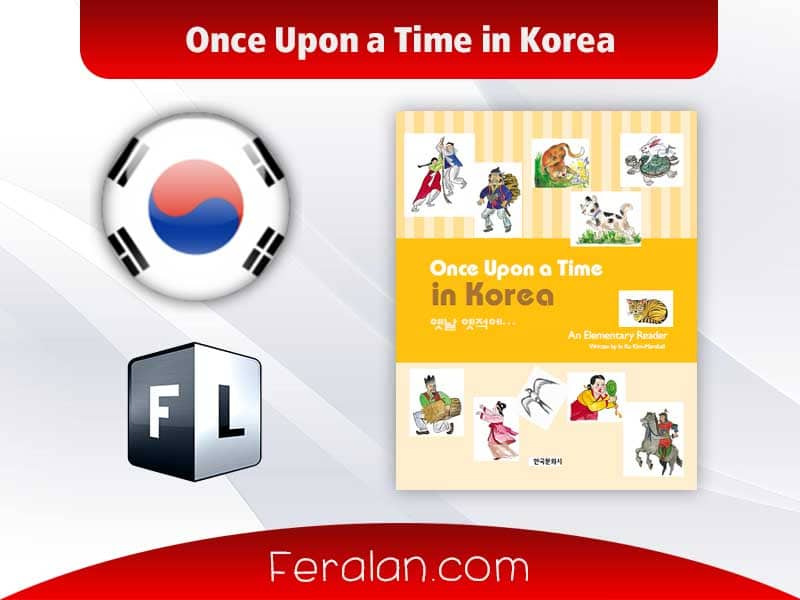 دانلود کتاب Once Upon a Time in Korea