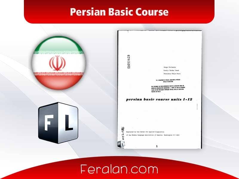 دانلود کتاب Persian Basic Course