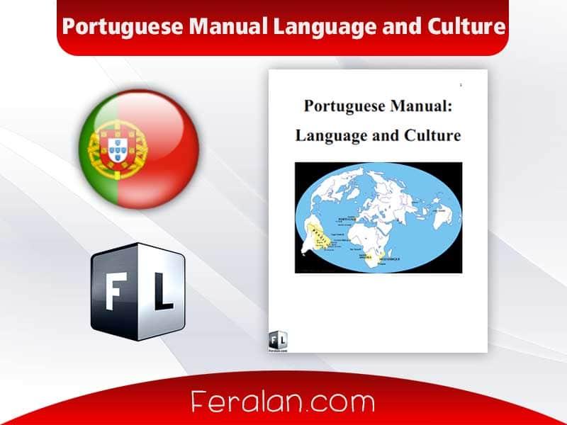 دانلود کتاب Portuguese Manual Language and Culture