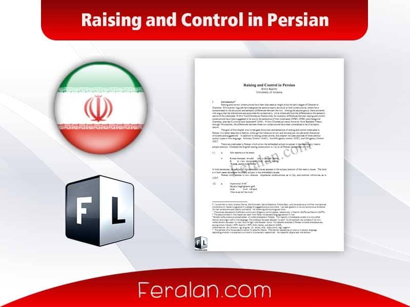 دانلود مقاله Raising and Control in Persian
