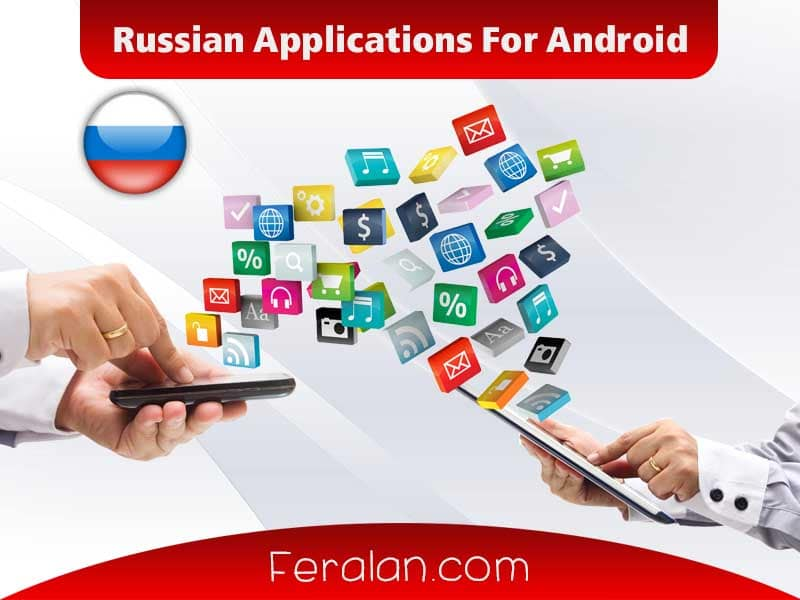 Russian Applications For Android