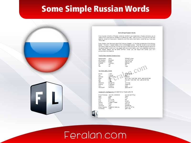 دانلود کتاب Some Simple Russian Words