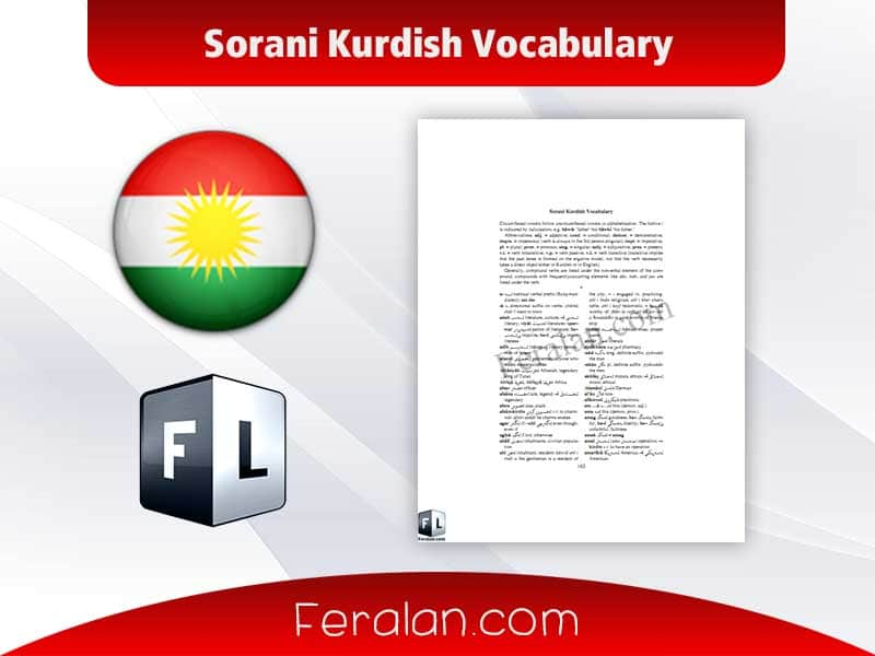 Sorani Kurdish Vocabulary