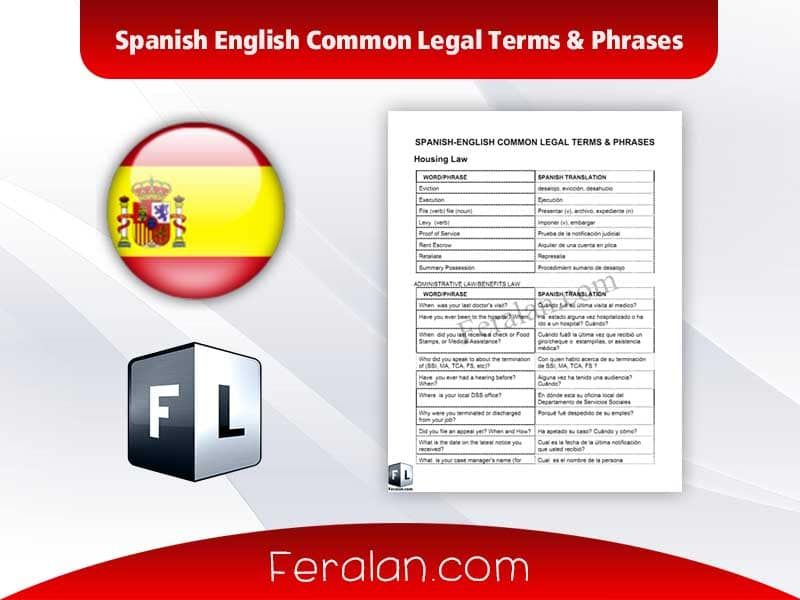 Spanish English Common Legal Terms & Phrases