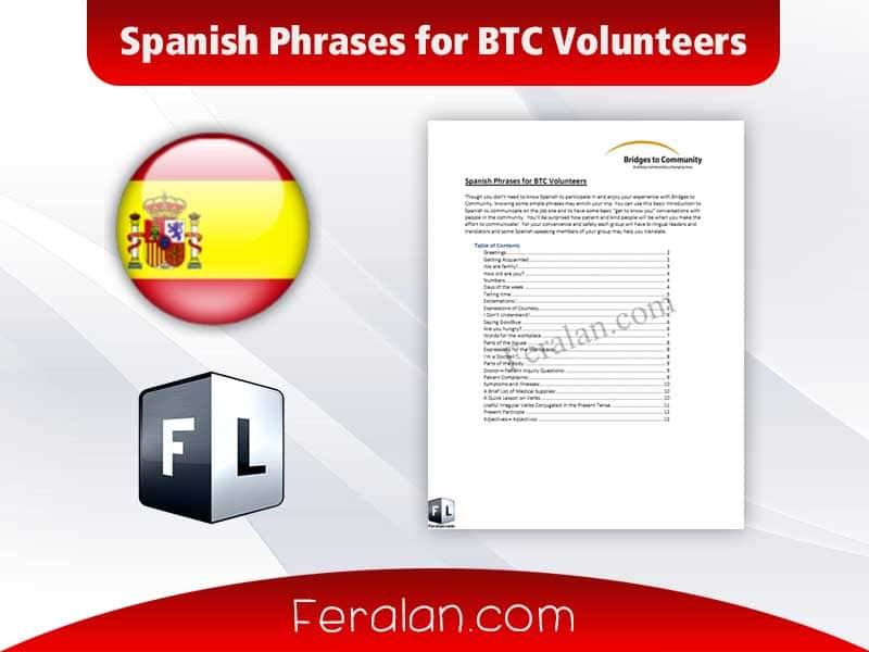 Spanish Phrases for BTC Volunteers