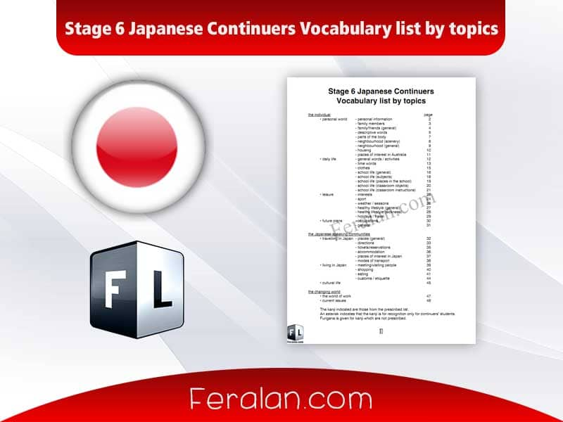 دانلود کتاب Stage 6 Japanese Continuers Vocabulary list by topics